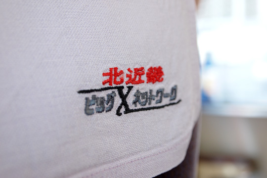 20091004_kitakinki_big_x.jpg
