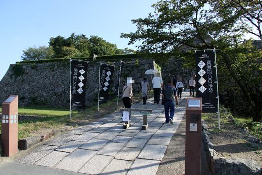 20091004_sasayama_castle-02.jpg