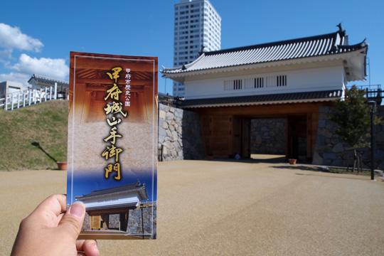 20091012_kofu_castle-05.jpg