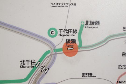20091018_ayase-01.jpg