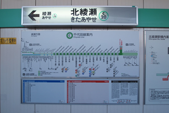 20091018_kita_ayase-01.jpg