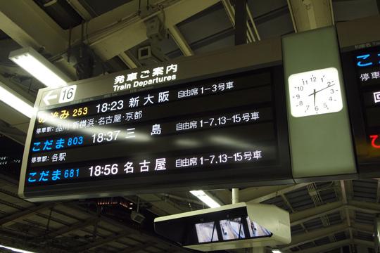 20091018_tokyo-02.jpg
