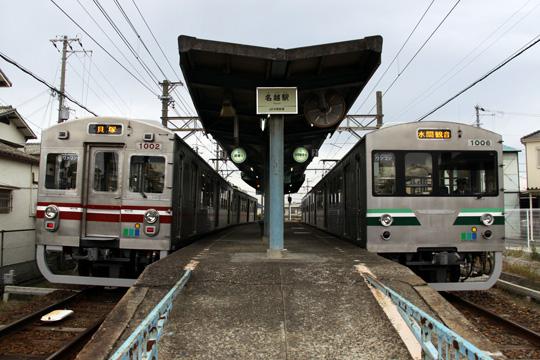 20091025_nagose-01.jpg
