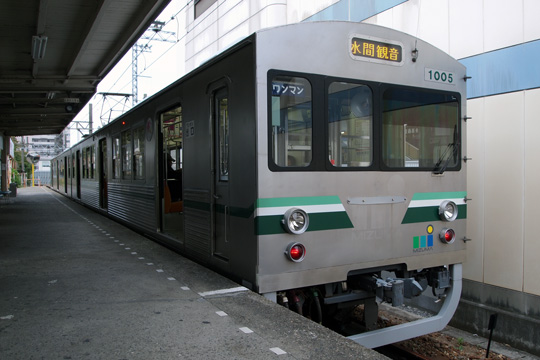 20091025_suitetsu_1000-01.jpg