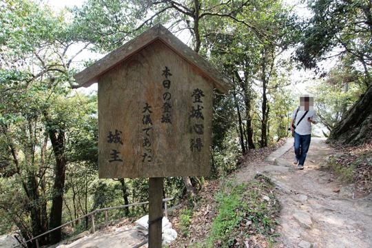 20110430_bicchu_matsuyama_castle-111.jpg