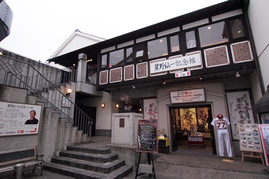 20110430_kurashiki-15.jpg