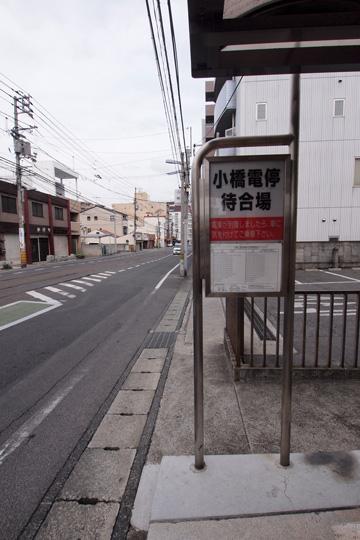 20110501_kobashi-01.jpg