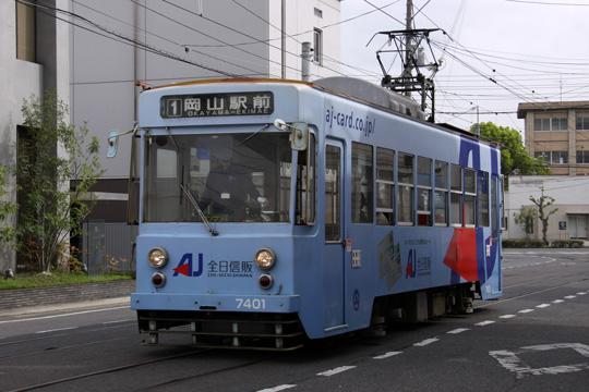 20110501_okaden_7400-01.jpg