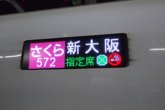 20110501_sakura572-05.jpg