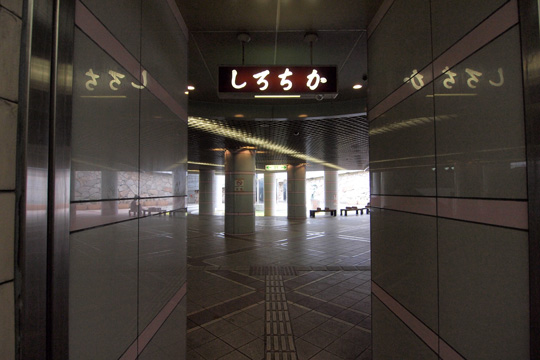 20110501_shiroshita-03.jpg