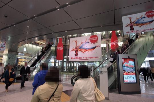 20110503_hakata-11.jpg
