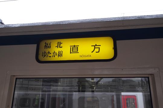 20110503_jrkyushu_ec_415_100-02.jpg