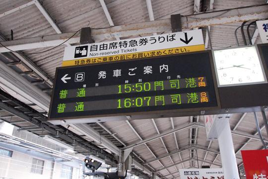 20110503_kokura-01.jpg