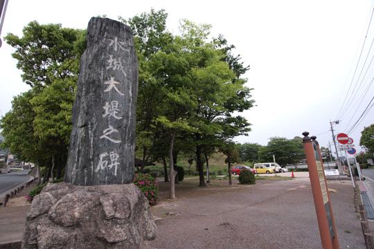 20110504_mizuki-04.jpg