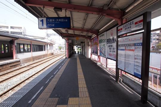 20110504_tofuro_mae-04.jpg