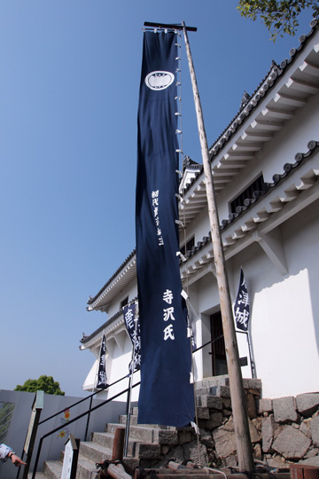 20110505_karatsu_castle-29.jpg