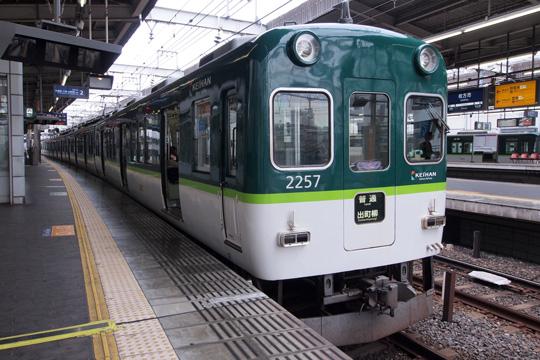 20110612_keihan_2200-01.jpg