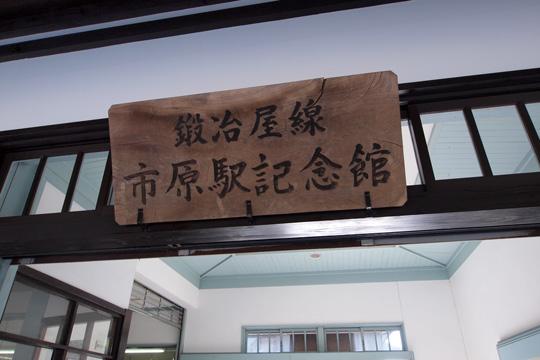 20110717_ichihara-04.jpg