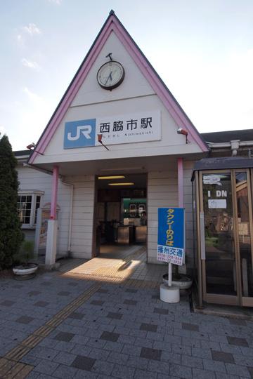 20110717_nishiwaki_shi-02.jpg