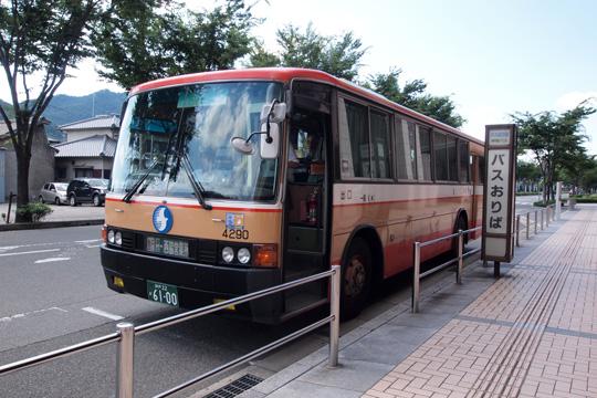 20110717_shinki_bus-01.jpg