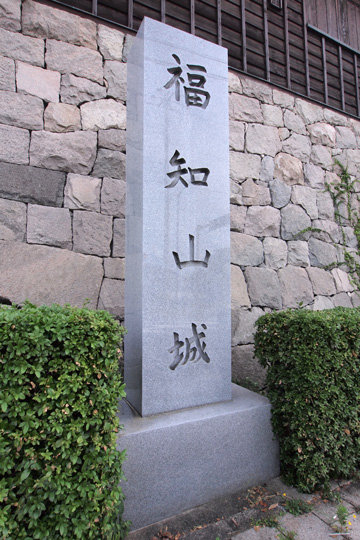 20110807_fukuchiyama_castle-01.jpg