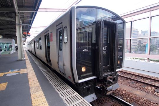 20110812_jrkyushu_ec_817_0-01.jpg