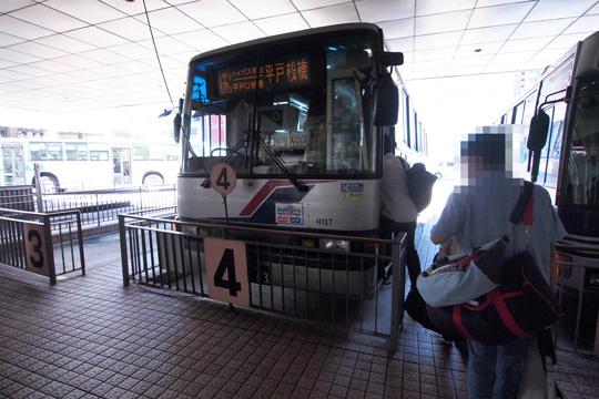 20110812_seihi_bus-01.jpg