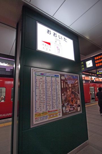 20110813_oita-01.jpg