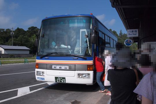 20110813_sanko_bus-01.jpg