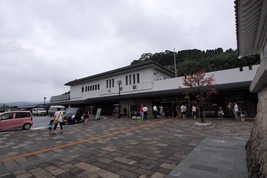 20110815_hitoyoshi-03.jpg