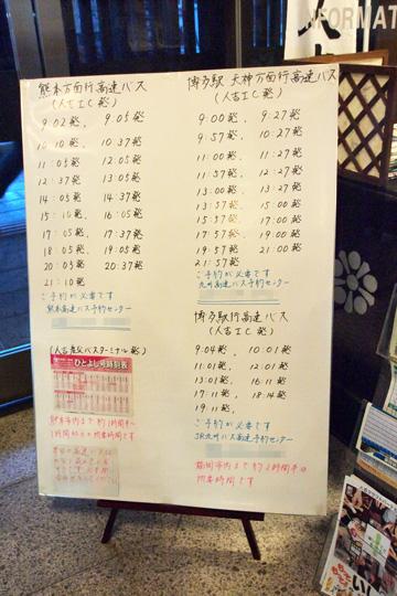 20110815_hitoyoshi-06.jpg