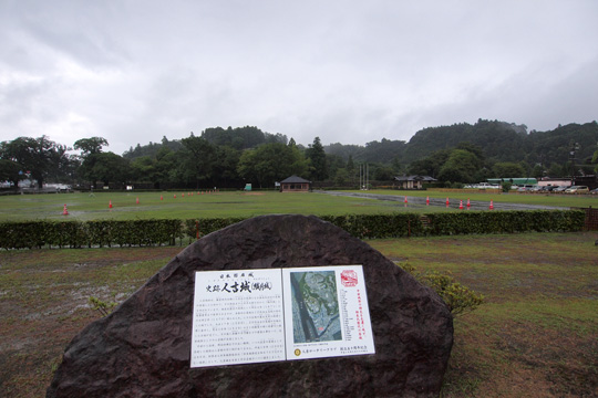20110815_hitoyoshi_castle-02.jpg