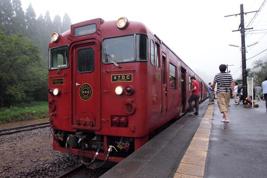 20110815_jrkyushu_dc_47_8000-01.jpg