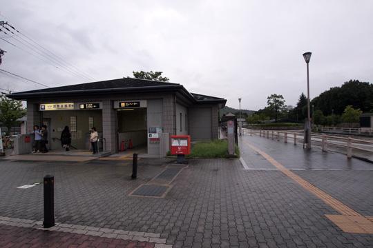 20110821_kokusaikaikan-01.jpg