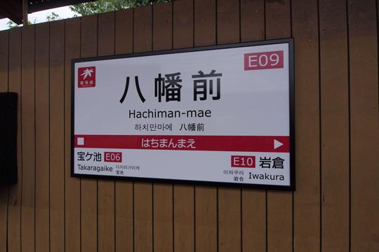 20110821_yachiman_mae-01.jpg