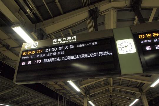 20110828_tokyo-01.jpg