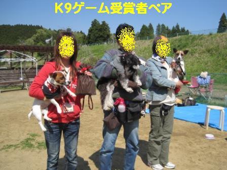 IMG_3652.jpg