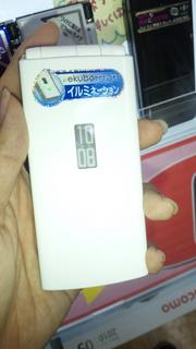 F08B01.jpg