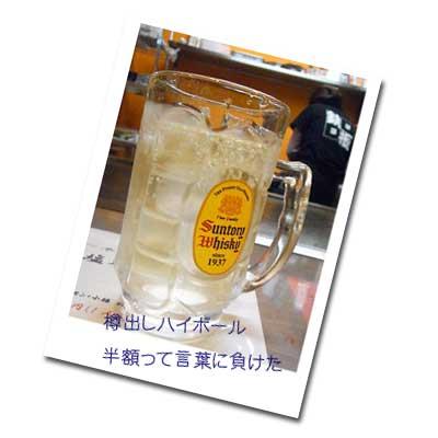 10112-5_20101103234354.jpg