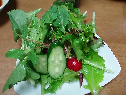新鮮サラダ