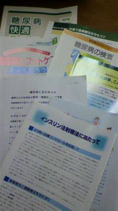 資料2008