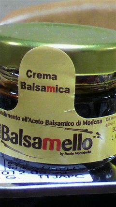 20110414バルサミコ