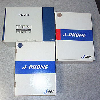 20100127oldphone.jpg
