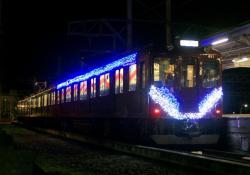 大垣(2008.12.23)