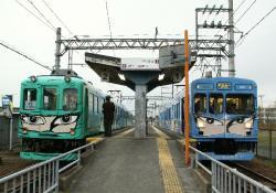 丸山(2009.12.23)