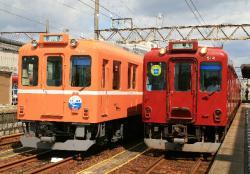 西大垣(2009.9.13)