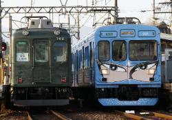 猪田道(2009.12.27)