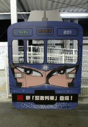 伊賀神戸(2009.12.27)