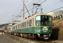 七里ヶ浜~稲村ヶ崎間(2009.12.30)