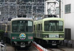 極楽寺(2009.12.30)